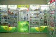 Аптека из алюминиевого профиля и стекла МТАа-35 Торговая мебель изготовление на заказ Украина, Киев, Борисполь, Бровары, Ирпень