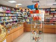 Мебель для магазина бытовой химии МТД-105 Стеллажи, прилавки и витрины Киев, Суммы, Бровары, Вишневое, Борщяговка, Ирпень,