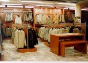 Мебель в магазин одежды МТДо-114  Торговая мебель для магазинов в Киеве, Киевской области, Оболонь, Подол, Троещина, Бровары, Академгородок