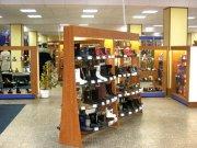 Стеллажи для магазина обуви МТД-115 Торговая мебель для магазинов Украина, Киев, Киевская область, Полтава, Чернигов, Винница